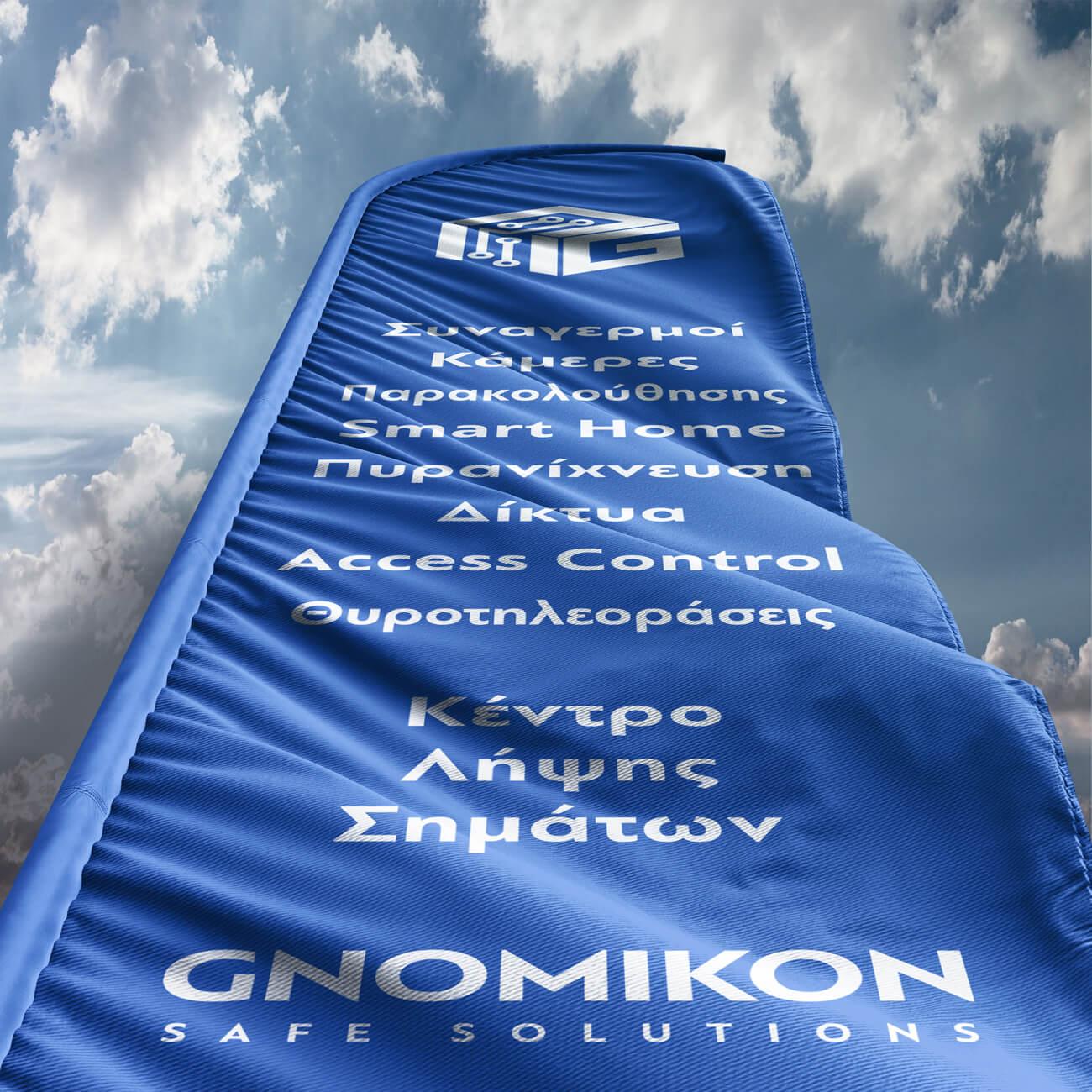 simaia-gnomikon